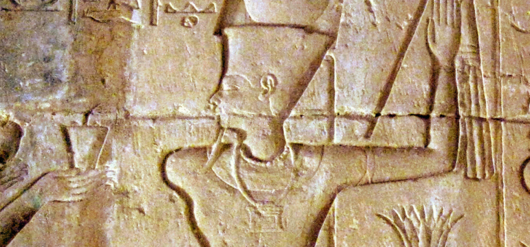 Amun-Ra_kamutef_2