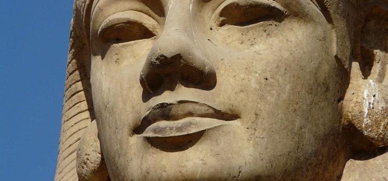 Ahmose-bust