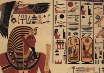 Pharaoh-Seti-I